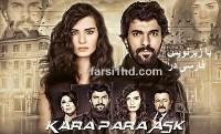 Serial Harime soltan - www.farsi1hd.com |Farsi1hd Harime Soltan