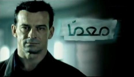 Serial Moama - www.farsi1hd.com.
