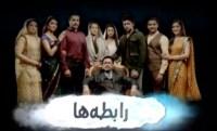 TV Series In Farsi: Paramparca - Az Ham Pashideh - Broken ... |Farsi1hd Harime Soltan