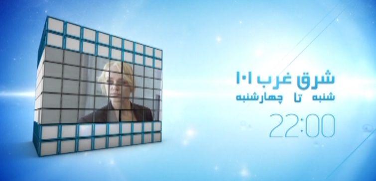 Image Farsi1 Hd Pmc Family Download